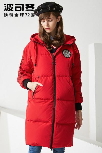 波司登BOSIDENG女士冬季常规款运动连帽中长款韩版保暖羽绒服 女B70142108