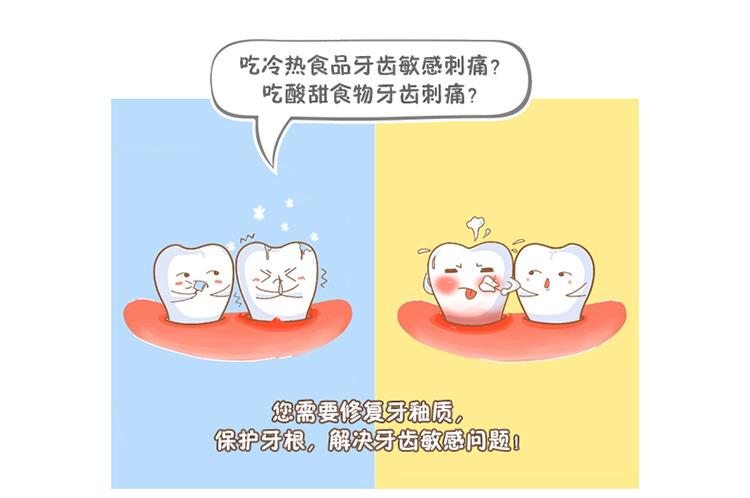 【苏宁专供】舒客(Saky)舒敏亮. 白牙膏120克