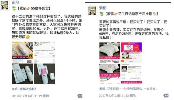 花生日记运营商紫郁分享主题:只分享不销售