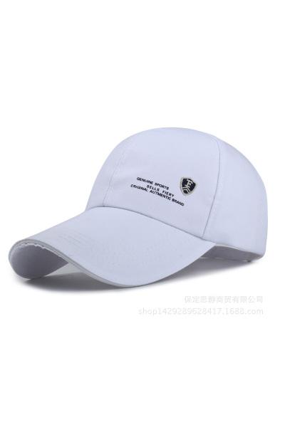 楚绮灵帽子男士夏季户外休闲棉质棒球帽秋季时尚韩版运动太阳帽