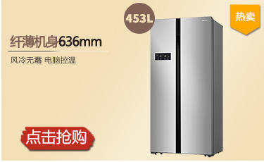 冰箱1_02