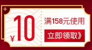 详情1.12_02
