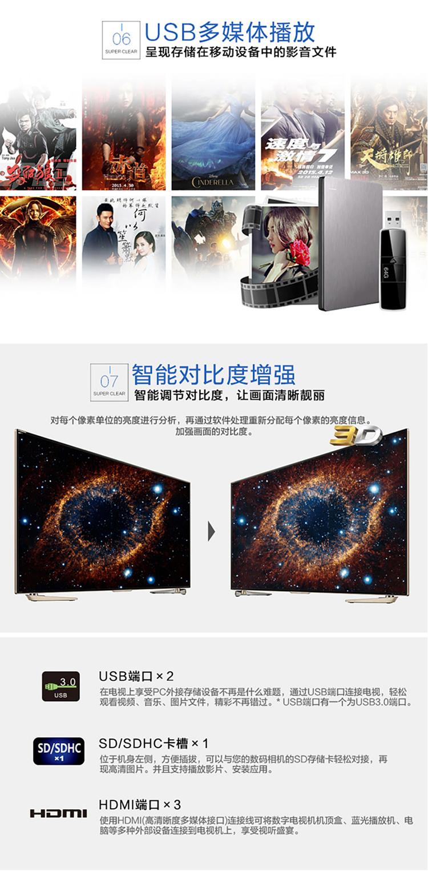 【苏宁专供】夏普(SHARP) LCD-80X8600A 80英寸 4K超高清安卓智能网络液晶平板电视机