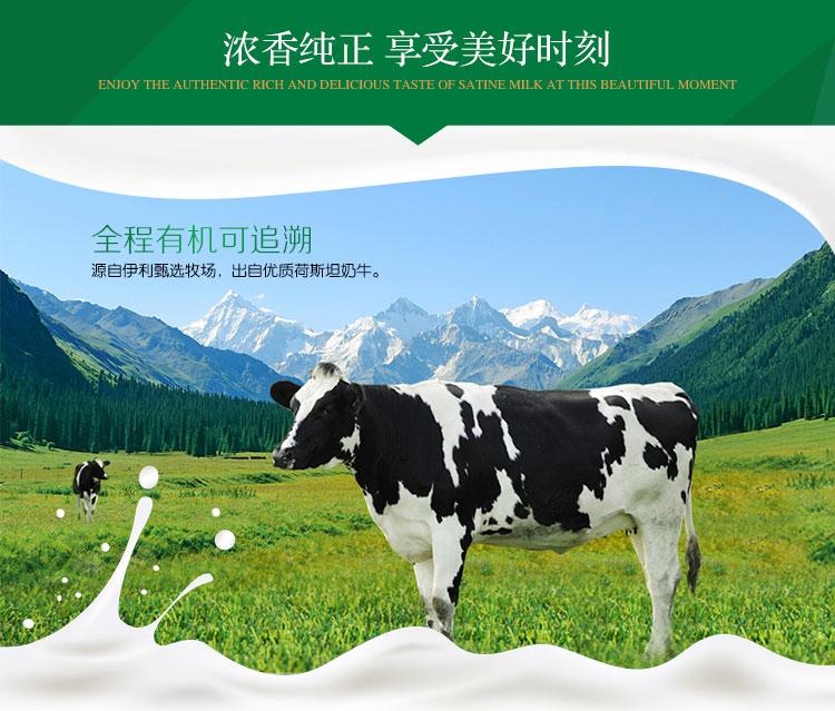 【苏宁专供】伊利金典有机纯牛奶礼盒装250ml*12 整箱