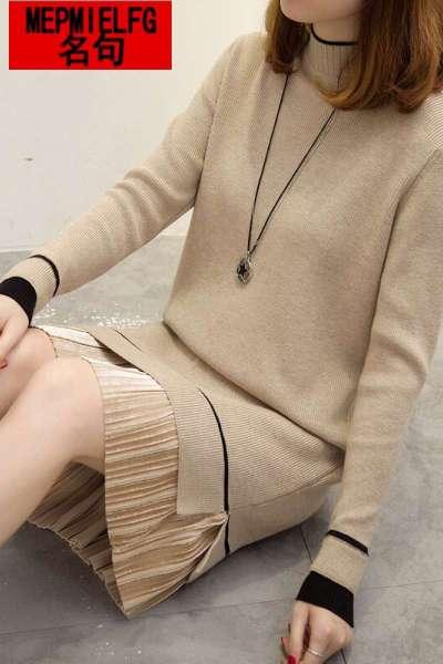 名句中长款半高领套头毛衣女秋冬新款加厚针织连衣裙