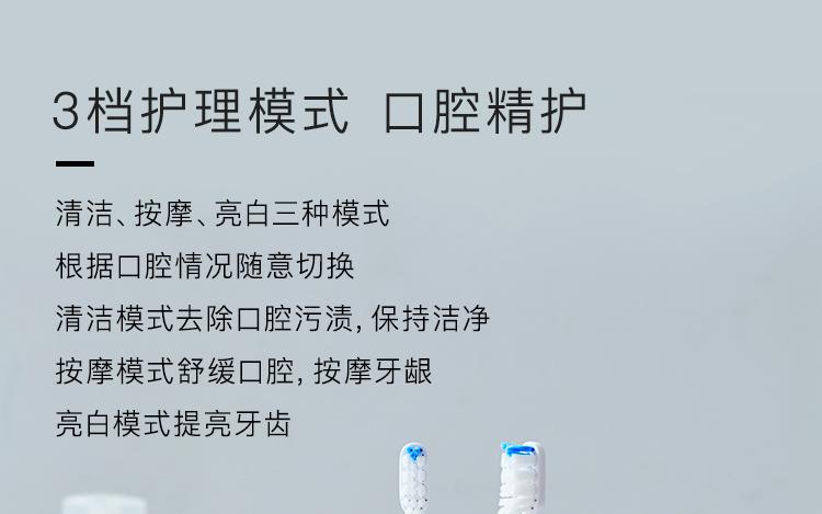 【苏宁专供】苏宁极物声波电动牙刷 V4-B 白色