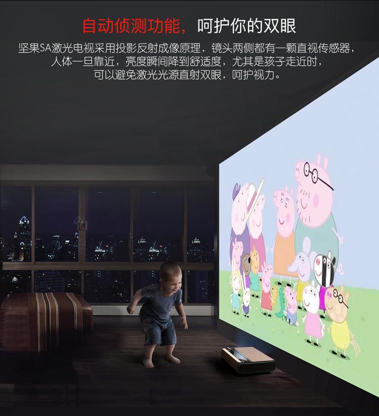 【苏宁专供】坚果(JmGO)SA 激光电视