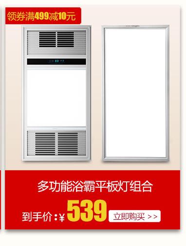 苏宁旗舰店秋季活动(750尺寸)修改版_05_05