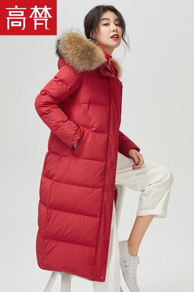 高梵GOLDFARM2018冬季新款韩版貉子毛领羽绒服女士中长款过膝超长宽松羽绒衣