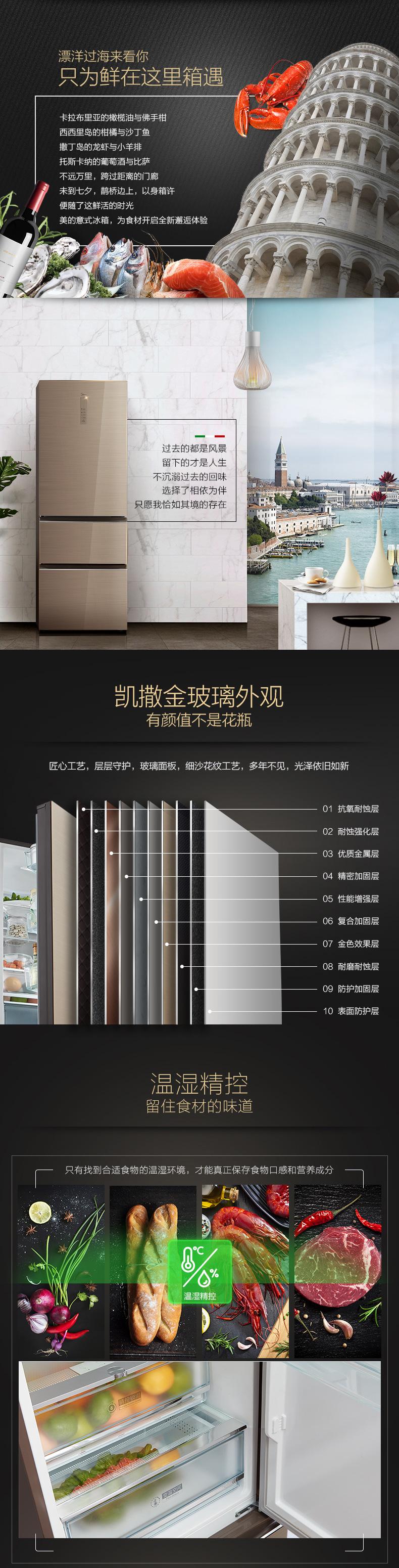 【苏宁专供】美的冰箱BCD-326WGPZM凯撒金