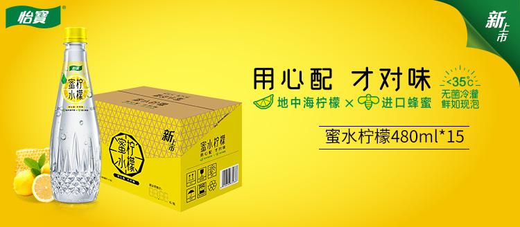 【苏宁专供】怡宝 纯净水量贩装 555ml*12 饮用水