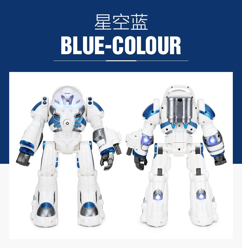太空1號機器人【76960】_28