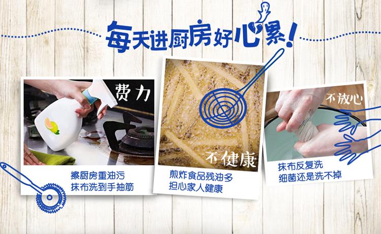 【苏宁专供】维达(Vinda) 卷纸 厨房专用二层75节*2卷(新老包装交替发货)