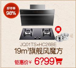 //image.suning.cn/uimg/sop/commodity/184153577183840863751800_x.jpg