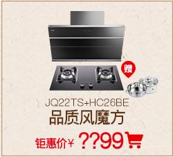 //image.suning.cn/uimg/sop/commodity/200420157914280588467170_x.jpg