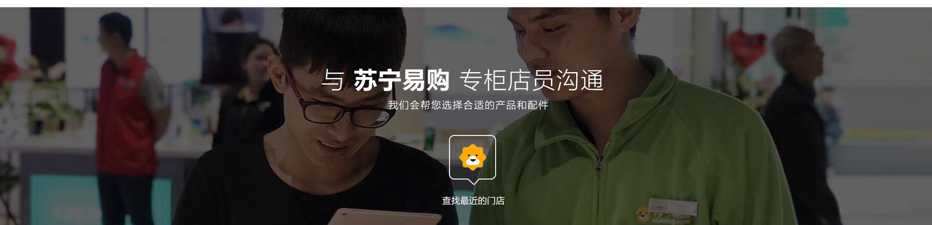 http://image.suning.cn/uimg/sop/commodity/170065930873627747979330_x.jpg