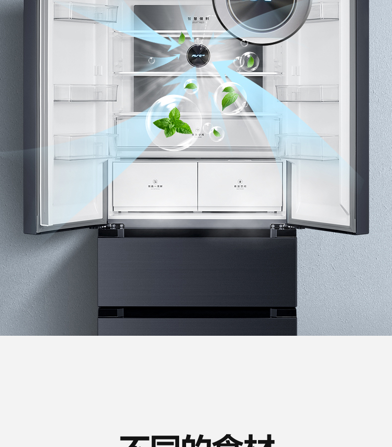 【苏宁专供】美的冰箱 BCD-518WTPZM 莫兰迪灰